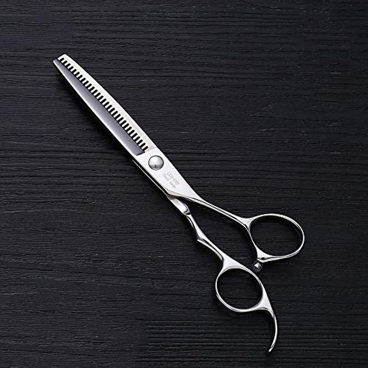 種礼拝餌理髪用はさみ 6インチ美容院プロの理髪はさみ、V型30歯散髪はさみ散髪はさみステンレス理髪はさみ (色 : Silver)