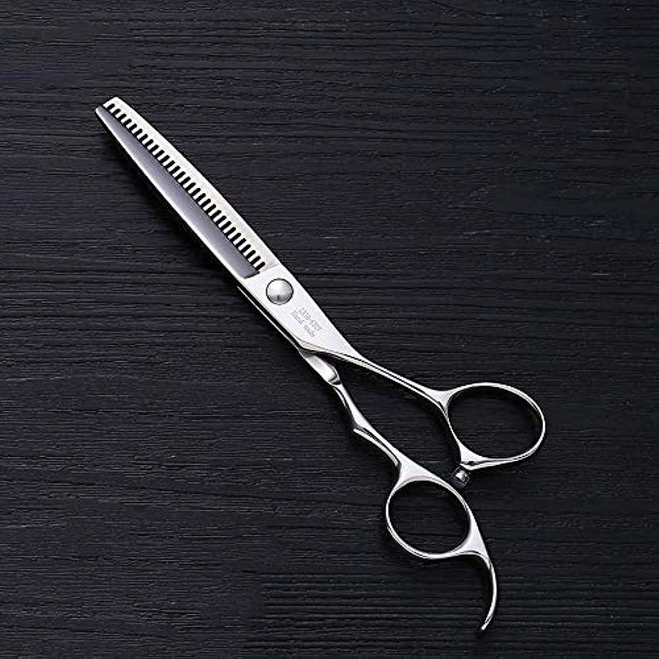 ランチキノコファックス6インチV型30歯散髪用はさみ、美容院プロフェッショナル理髪用はさみ ヘアケア (色 : Silver)