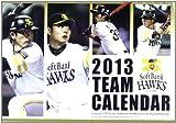 卓上 福岡ソフトバンクホークス カレンダー 2013年