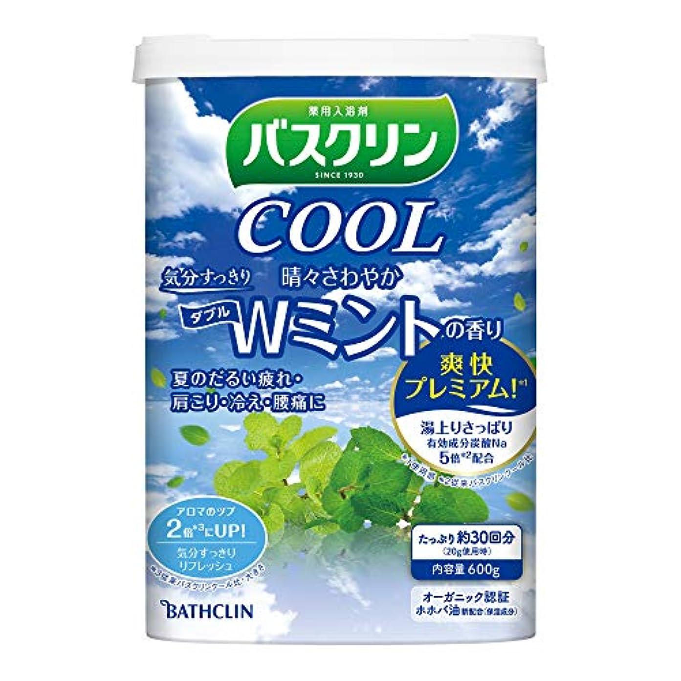 サバント排気表示【医薬部外品】バスクリンクール入浴剤 晴々さわやかWミントの香り600g クール入浴剤 すっきりさわやか