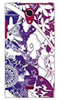 SECOND SKIN kion 「dree deepblue purple」 / for AQUOS CRYSTAL Y 402SH/Y!mobile  YSH402-ABWH-193-K584
