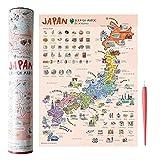 mcbazel マップをスクラッチ ポスター 日本旅行地図
