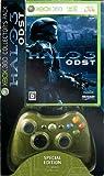 Halo 3(ヘイロー3): ODST コレクターズパック(「Halo:3 ODST スペシャルエディション Xbox 360 ワイヤレスコントローラー」同梱)