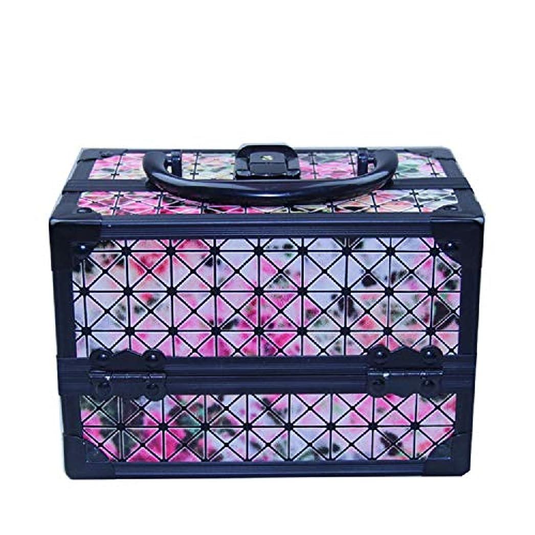 桃流国家化粧オーガナイザーバッグ 美容メイクアップと女の子の女性のための光沢のあるポータブル化粧ケースケースとロックとトレイ付きの毎日の保管 化粧品ケース