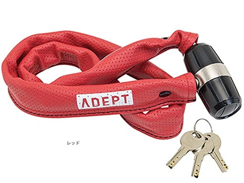食器棚トリップ岩ADEPT(アデプト) K307 チェーンロック レッド LKW27101