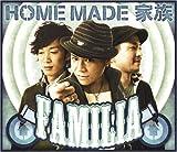 ミ・エ・ナ・イ・チ・カ・ラ / HOME MADE 家族