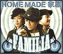 fantastic 3 feat. SEAMO♪HOME MADE 家族のCDジャケット