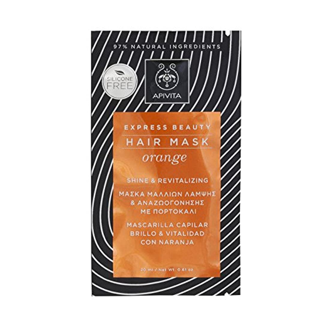 スローアトラスセンサーアピビタキャピラリーマスク輝きと活力オレンジ20ml