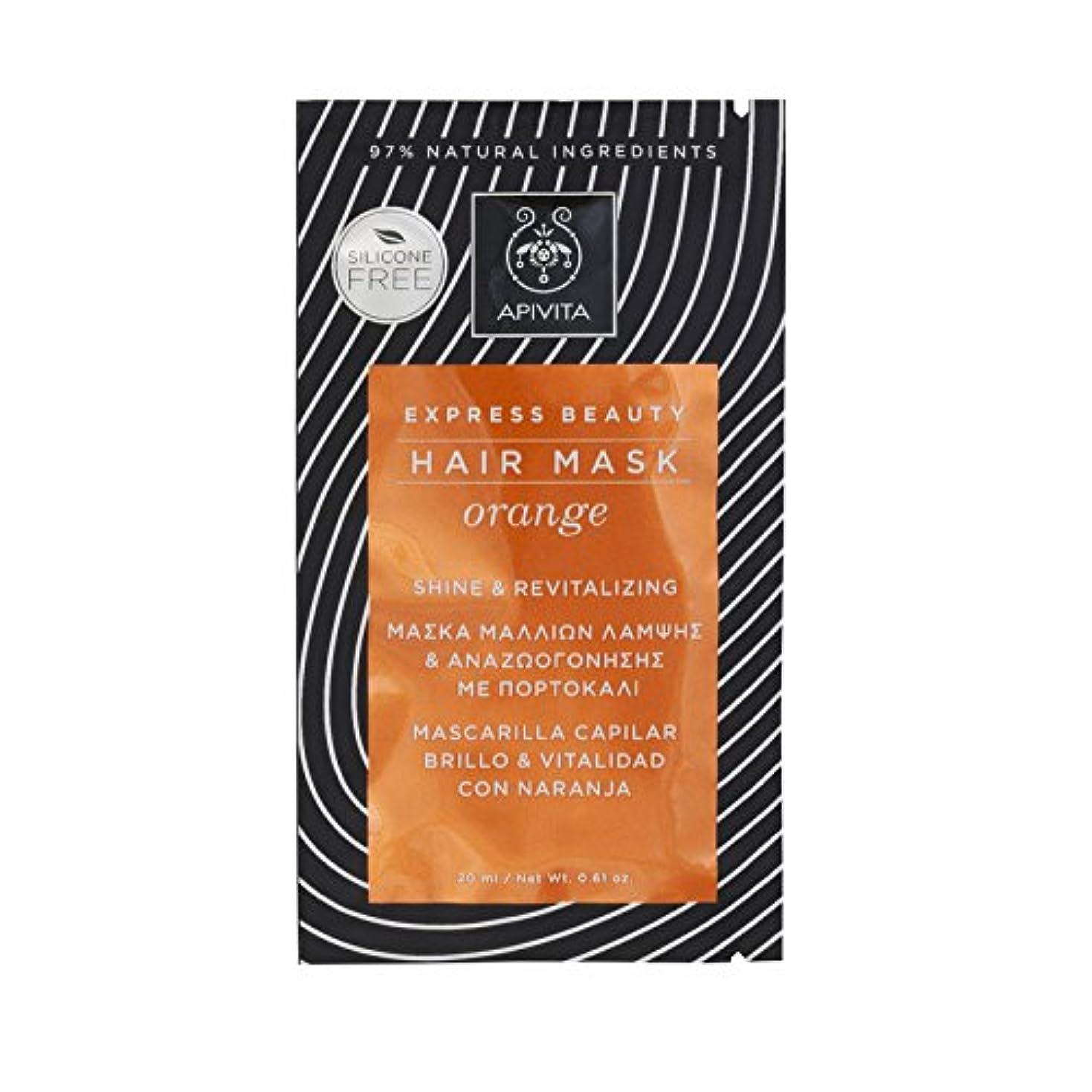 ベジタリアン広く去るアピビタキャピラリーマスク輝きと活力オレンジ20ml