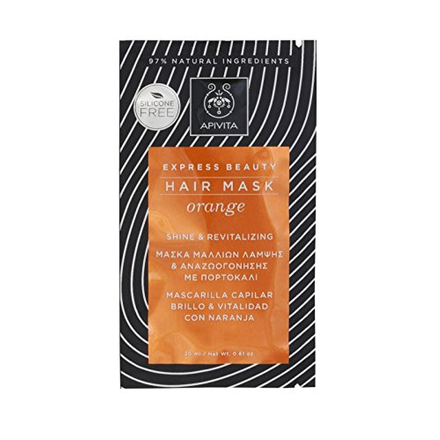 無視できる文芸熟したアピビタキャピラリーマスク輝きと活力オレンジ20ml