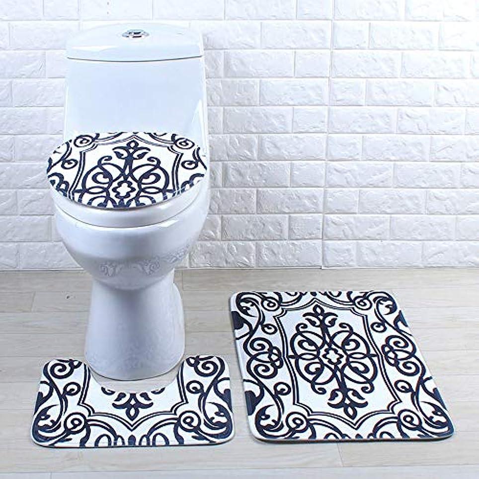 3ピース/セットオーシャンパターンバスマット浴室滑り止めマットセットフランネル吸収トイレシートカバー敷物バスルームアクセサリー (L)