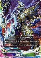 バディファイト/S-SD02-0002 占闘竜 ベンド