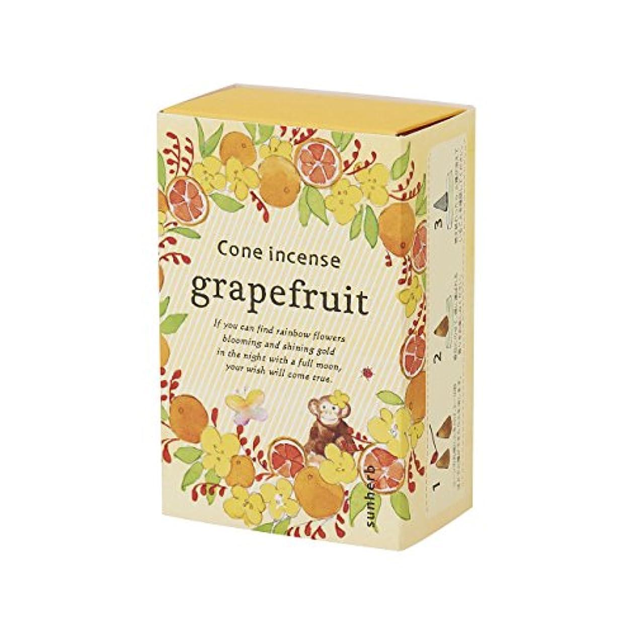 熟達した論文間違いなくサンハーブ お香 コーンタイプ グレープフルーツ 16粒(インセンス 燃焼時間約20分 シャキっとまぶしい柑橘系の香り)