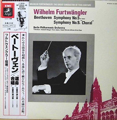 [Toshiba EMI] フルトヴェングラー:ベートーヴェン:交響曲第9番「合唱」, 第5番/ Furtwangler :Beethoven Symphony No.9