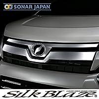 SilkBlaze シルクブレイズ【80系ヴォクシー後期】ステンレスフロントグリルカバー SB-SFGC-80VOMC-S