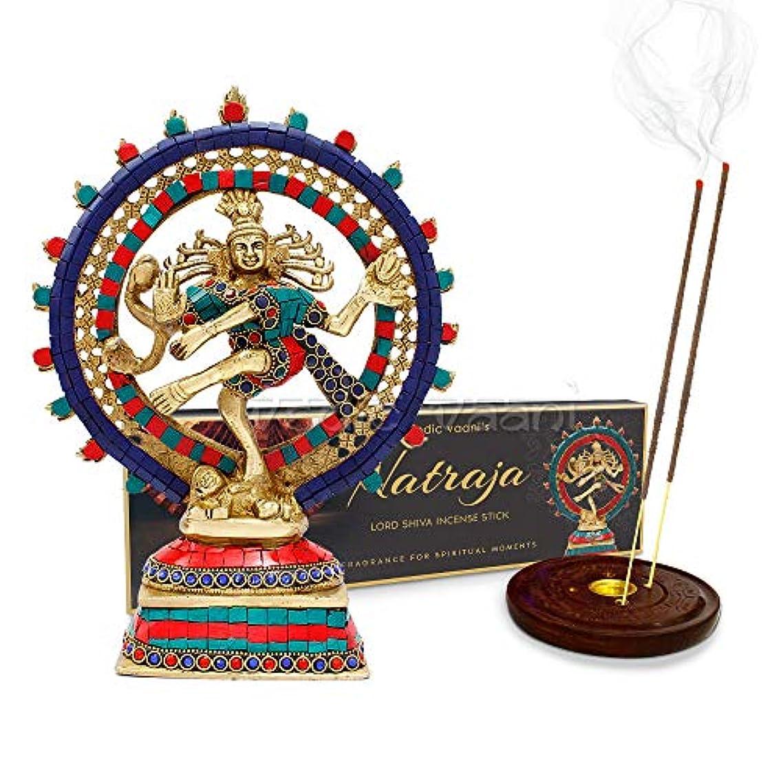 悪意ヒョウ色合いVedic Vaani Dancing Lord Shiva Natraj Murti Idol with Natraj お香スティック