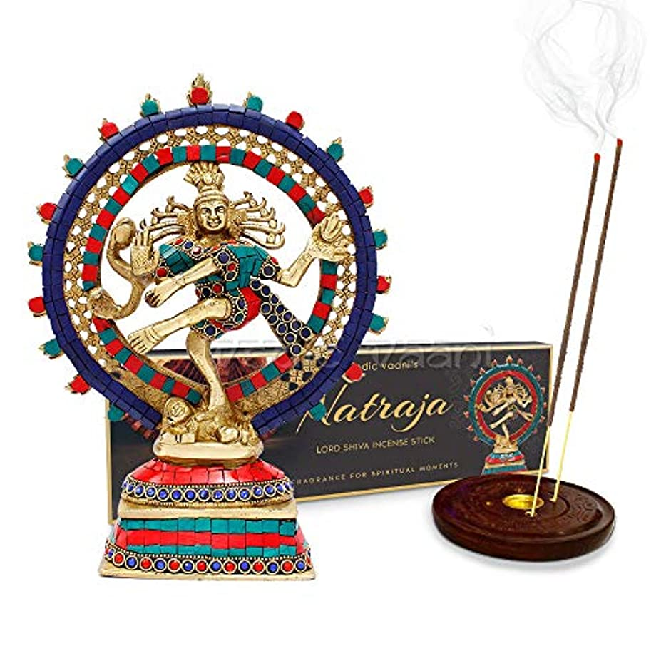 シャッターフェードアウト差し引くVedic Vaani Dancing Lord Shiva Natraj Murti Idol with Natraj お香スティック