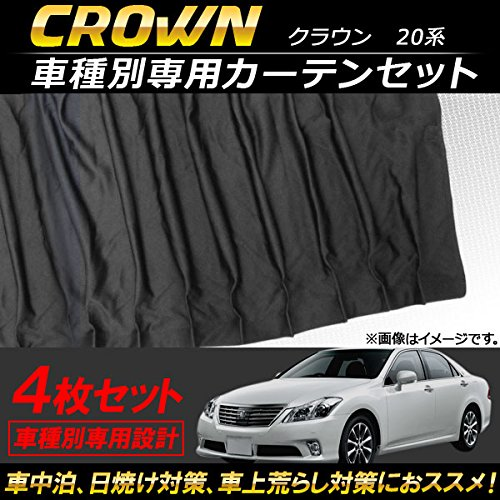 AP 車種別専用カーテンセット AP-SD254 入数:1セット(4枚) トヨタ クラウン 20系 2008年~2012年