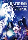 LEE JONG HYUN Solo Concert in Japan -METROPOLIS- at PACIFICO Yokohama [DVD]/