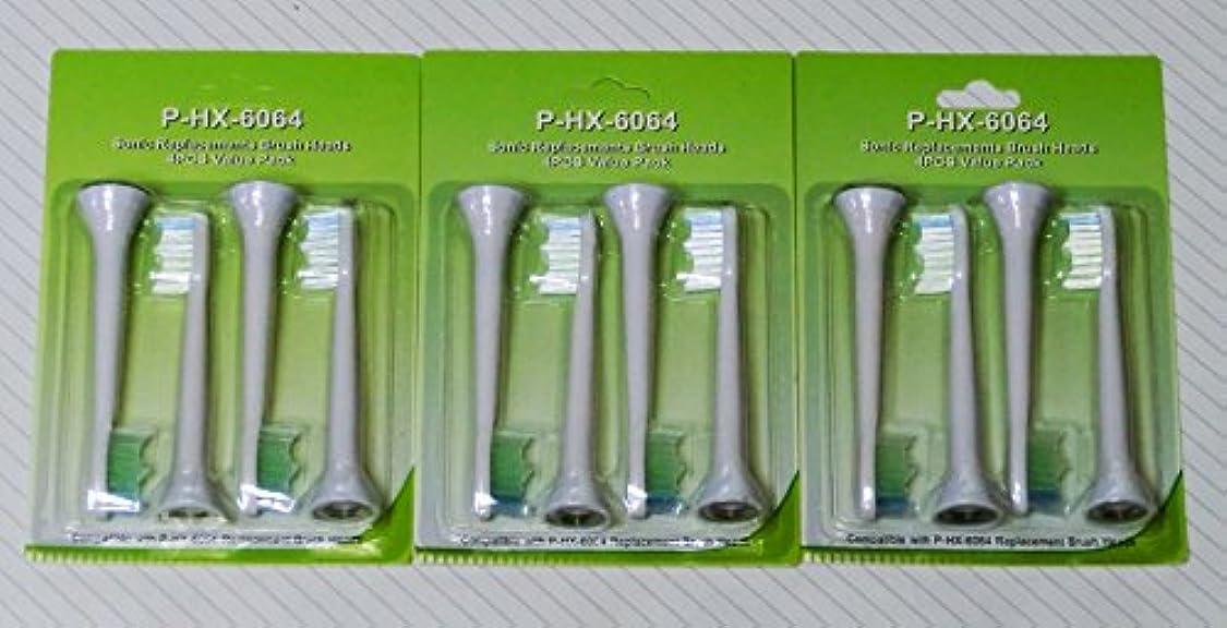 注意驚プロペラ【3パックセット】フィリップス ソニッケア対応電動歯ブラシ HX6064 4本入り x 3パック 計12本 PHILIPS sonicare 替ブラシ 互換ブラシ