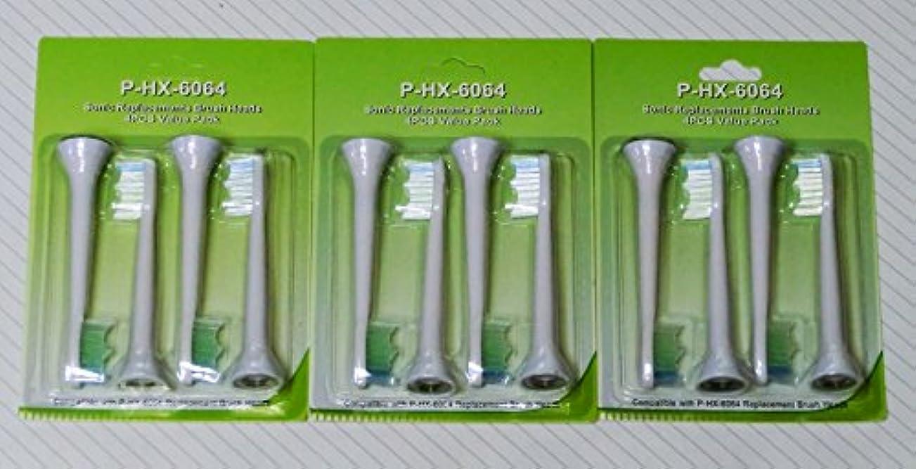メッセンジャーモスの量【3パックセット】フィリップス ソニッケア対応電動歯ブラシ HX6064 4本入り x 3パック 計12本 PHILIPS sonicare 替ブラシ 互換ブラシ