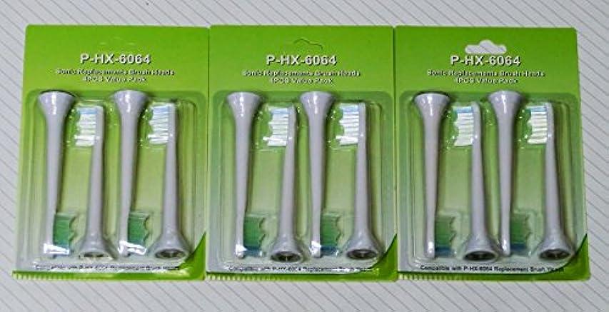 生態学ファンタジー保全【3パックセット】フィリップス ソニッケア対応電動歯ブラシ HX6064 4本入り x 3パック 計12本 PHILIPS sonicare 替ブラシ 互換ブラシ
