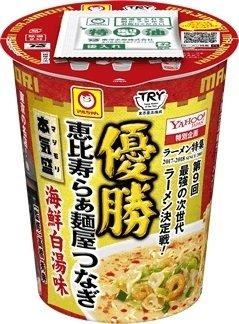 マルちゃん 本気盛 海鮮白湯味 カップ 1箱(12入)
