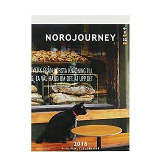 グリーティングライフ 2018年 ヨーロッパを旅してしまった猫と12ヵ月 カレンダー 壁掛 C-955-NH