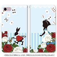 スマホ スマートフォン 手帳 スマホケース 童話カラーシリーズ 【263_不思議の国のアリス|AQUOS R 605SH】