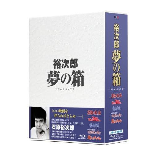 裕次郎 夢の箱-ドリームボックス- [Blu-ray]