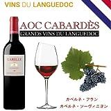 ワイン 赤白セット フランス ボルドー 白ワイン ラングドック・ルーション 赤ワイン 辛口 750ml × 2本
