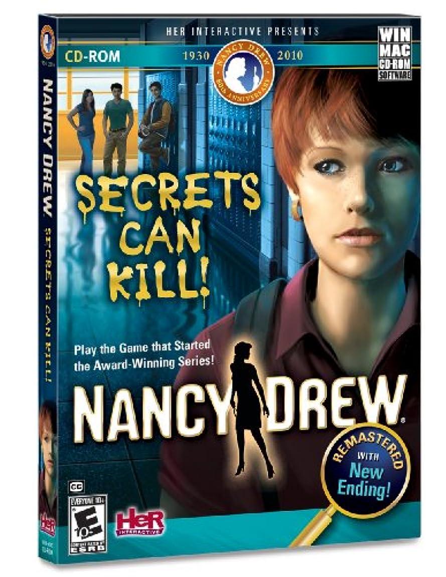 その後熱狂的な心臓Nancy Drew: Secrets Can Kill REMASTERED (輸入版)