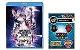 【Amazon.co.jp限定】レディ・プレイヤー1 ブルーレイ&DVDセット(2枚組)(オリジナルピンバッジ5個セット) [Blu-ray]