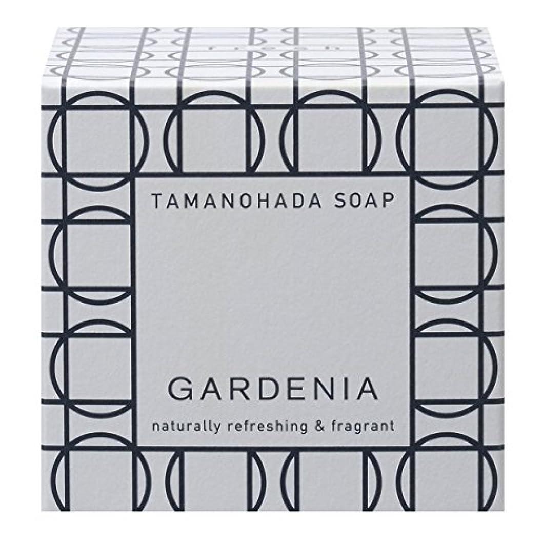 系統的花束集中タマノハダ ソープ 004 ガーデニア 125g