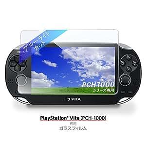 【ラークデジタル】PlayStation Vita フィルム PCH-1000 シリーズ専用 ブルーライト カット 液晶保護 硬度9H 0.33mm 日本製素材 旭硝子 ブルーライトカット PSVita ガラスフィルム