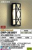 ダイコー/DAIKO/LED屋外ブラケット/DWP-38385Y