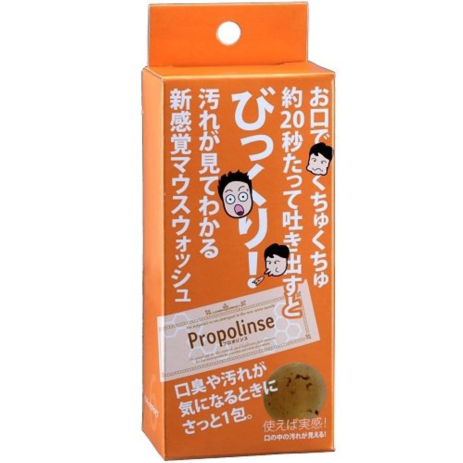 育成湿気の多い箱プロポリンス ハンディーパウチ(6包) 10個セット