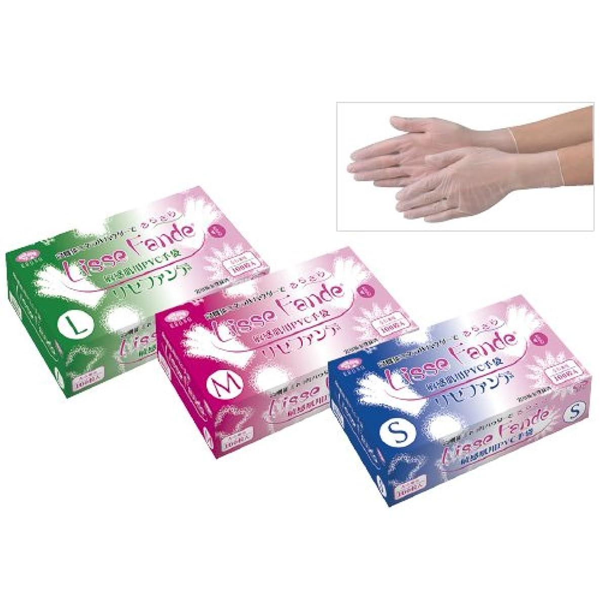 下位混沌悲劇敏感肌用PVC手袋リセファンデ 117(L)100???? ??????????PVC??????(24-4373-02)【エブノ】[20箱単位]