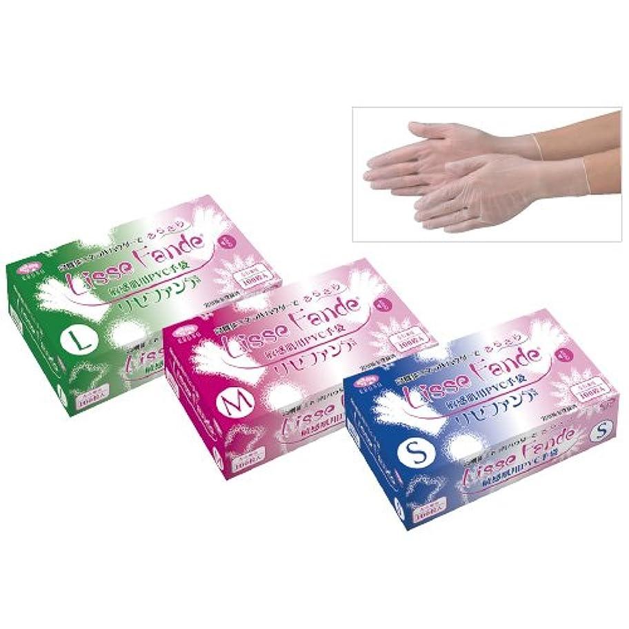 軽減するおとこピケ敏感肌用PVC手袋リセファンデ 117(L)100???? ??????????PVC??????(24-4373-02)【エブノ】[20箱単位]