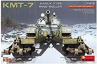 ミニアート 1/35 KMT-7初期型 地雷除去装置マインローラー プラモデル MA37070