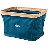バスケット The Storage - ザ•ストレージ - ネイビー 幅44×奥行34×高さ30cm LW-1837NV インターフォルム(Interform) LW-1837NV