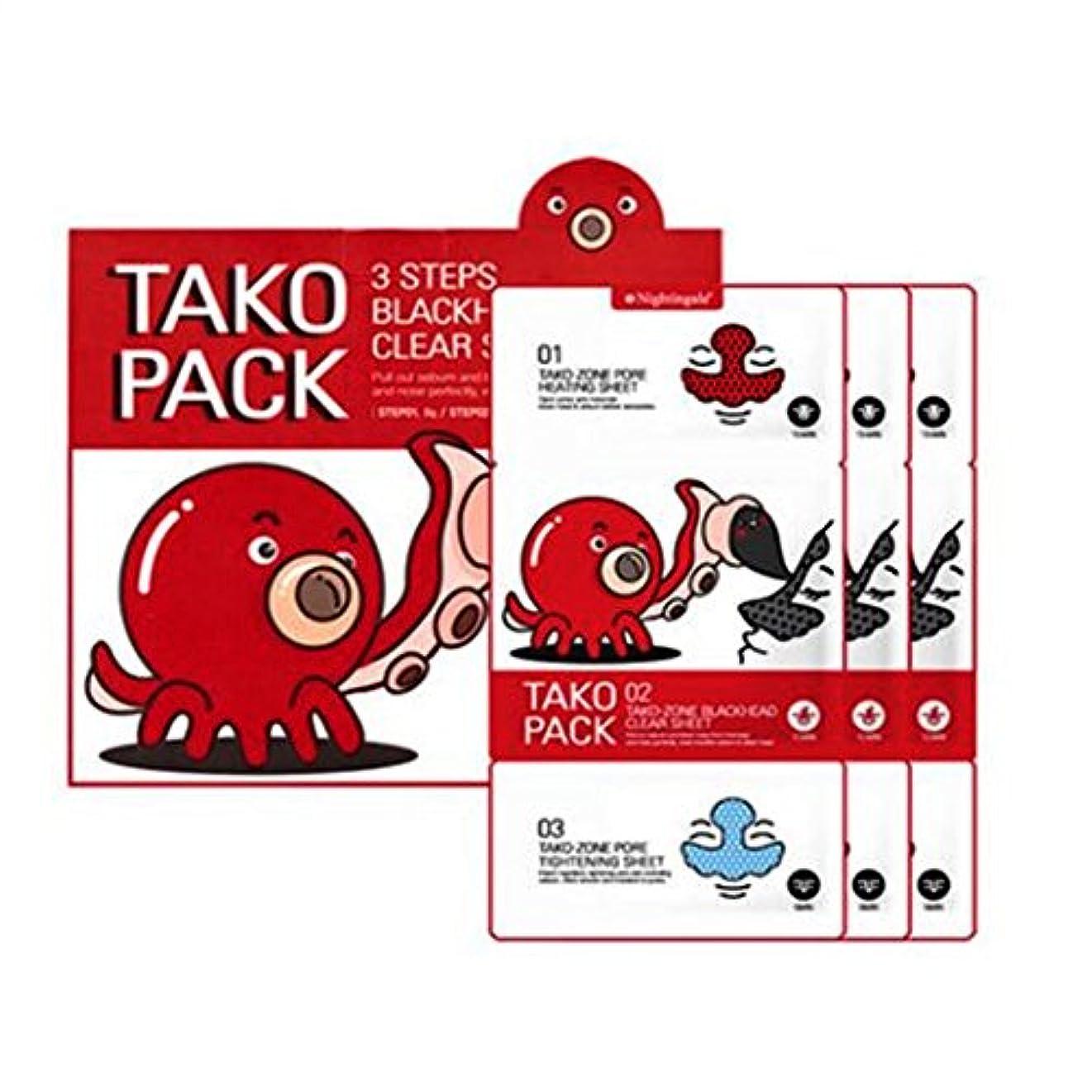 スリップ作る後世Nightingale 3Step Tako Pack 3EA/ナイチンゲール 3ステップ タコ パック [タコ吸着パック] 3回分 [並行輸入品]