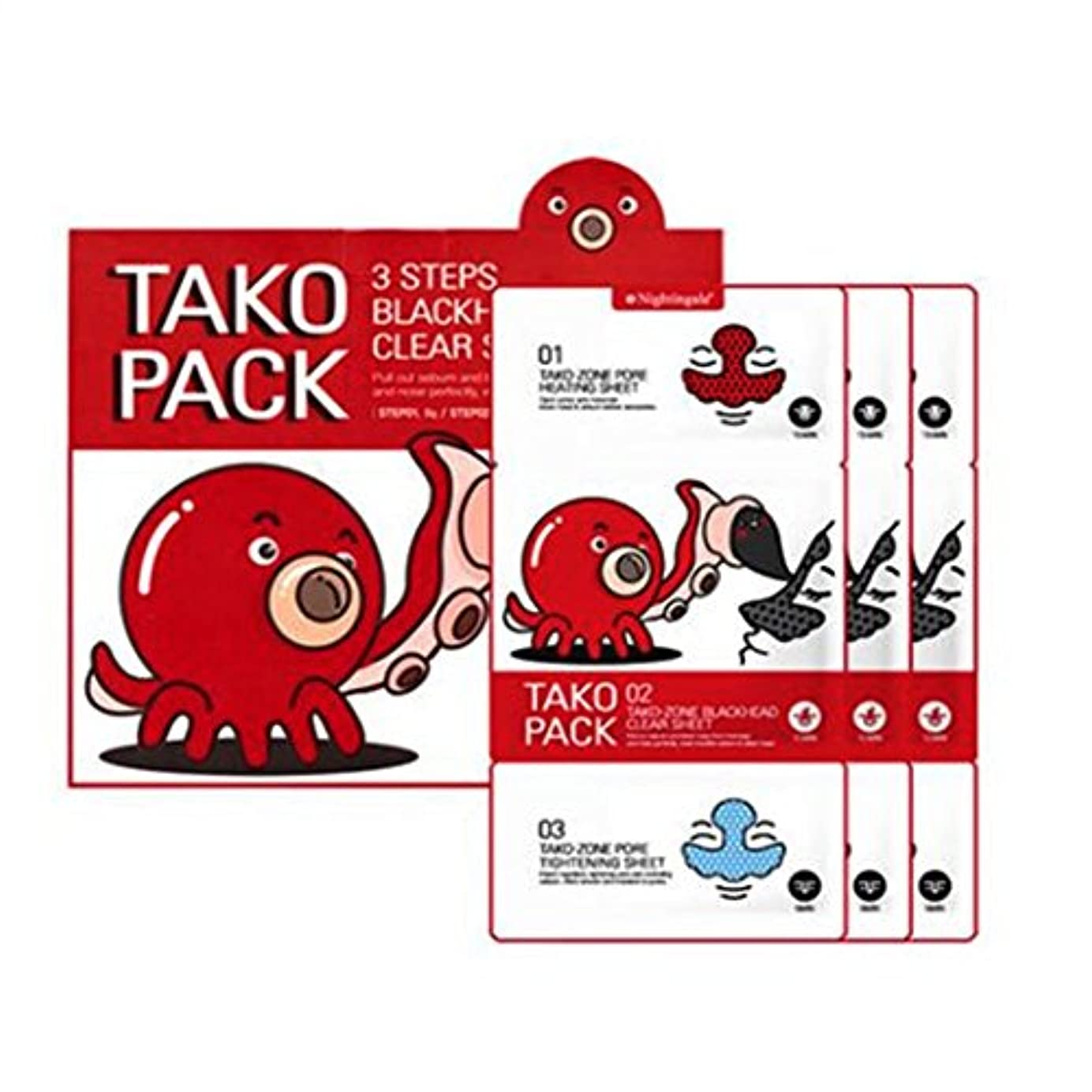アンティーク形式特にNightingale 3Step Tako Pack 3EA/ナイチンゲール 3ステップ タコ パック [タコ吸着パック] 3回分 [並行輸入品]