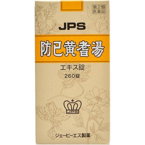(医薬品画像)JPS防已黄耆湯エキス錠N