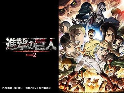 進撃の巨人 Season 2 DVD