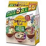アマノフーズ フリーズドライ 減塩 いつものお味噌汁 5種類 アソートセット 50食 (5食入X10セット 1cs) (即席 インスタント みそ汁)