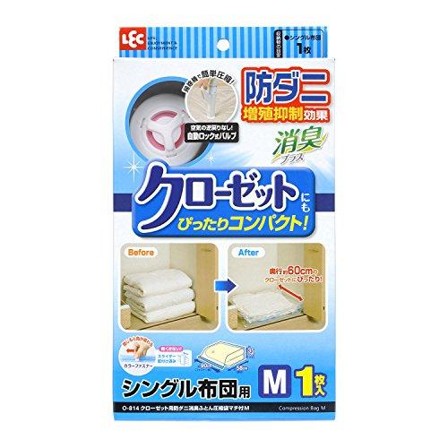 レック クローゼット用防ダニ消臭ふとん圧縮袋マチ付M 1枚入