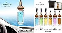 ETONNER(エトネ) Auto Perfume 「ヴェルサイユの夜想曲」 レモン -