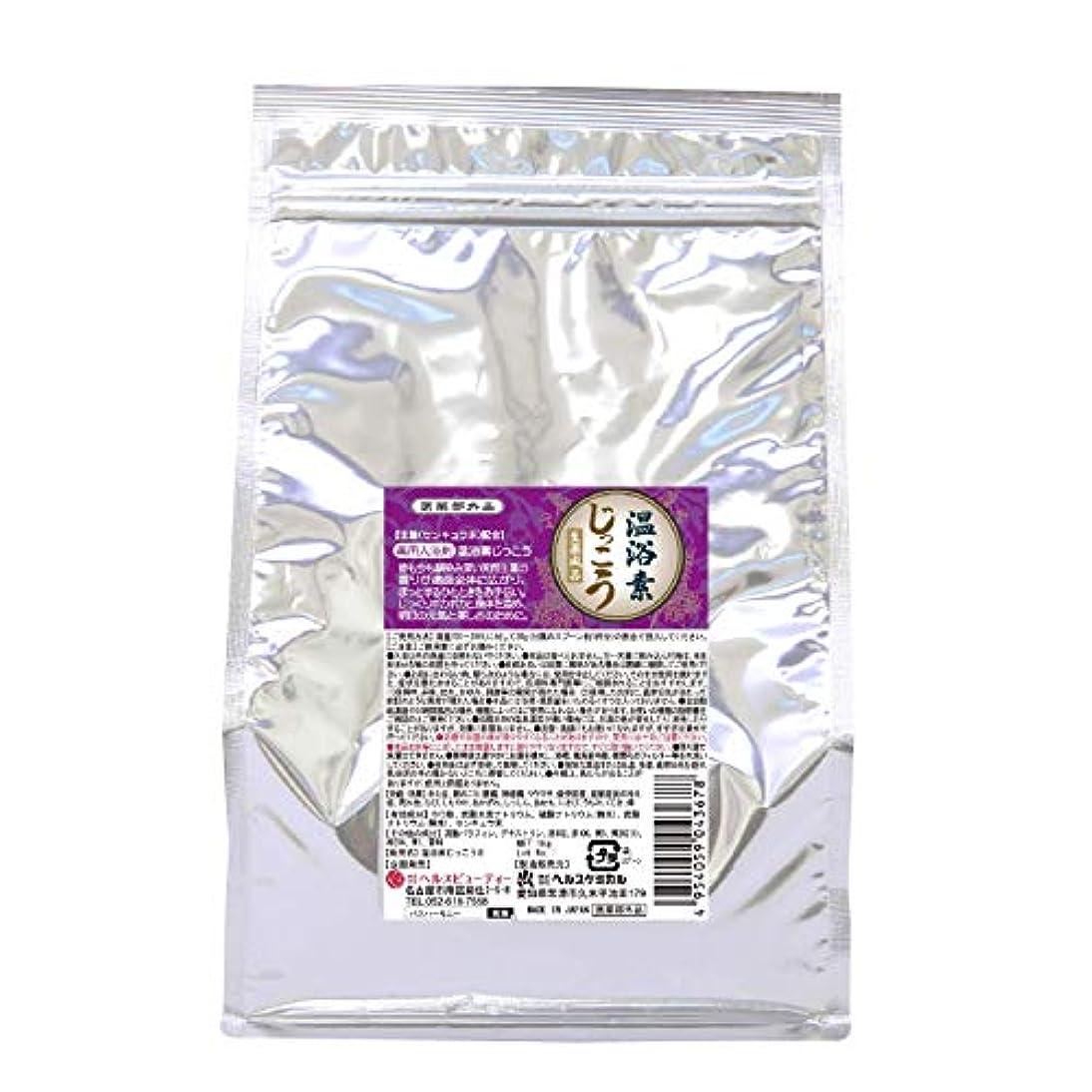 ランプ意図するガチョウ入浴剤 湯匠仕込 温浴素じっこう 生薬 薬湯 1kg 50回分 お徳用 医薬部外品