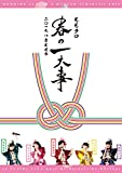 ももクロ春の一大事2017 in 富士見市 LIVE DVD[DVD]